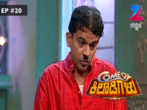 Comedy Khiladigalu - Episode 20 - December 25, 2016 - Full Episode