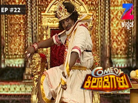 Comedy Khiladigalu - Episode 22 - January 1, 2017 - Full Episode