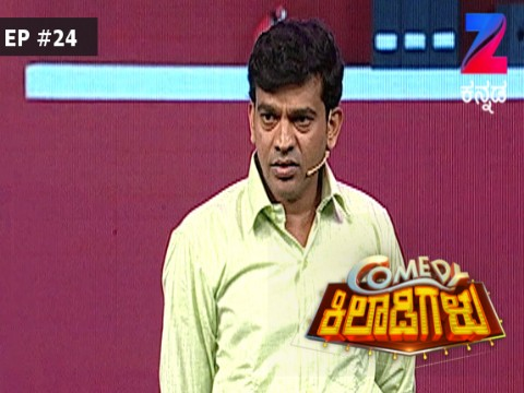 Comedy Khiladigalu - Episode 24 - January 8, 2017 - Full Episode
