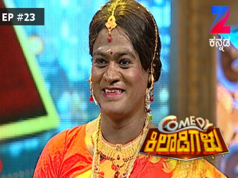 Comedy Khiladigalu - Episode 23 - January 7, 2017 - Full Episode