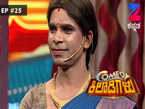 Comedy Khiladigalu Ep 25 21st January 2017