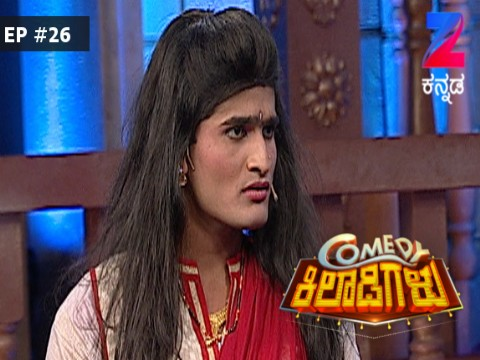 Comedy Khiladigalu Ep 26 22nd January 2017