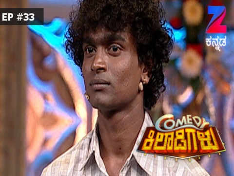 Comedy Khiladigalu - Episode 33 - March 4, 2017 - Full Episode