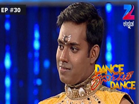 Dance Karnataka Dance Ep 30 11th September 2016