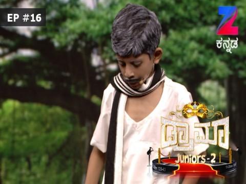 Drama Juniors 2 Ep 16 24th September 2017
