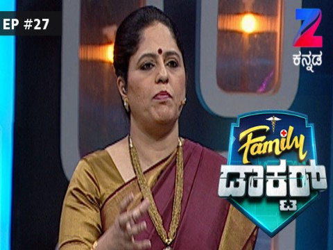 Family Doctor Ep 27 26th August 2017