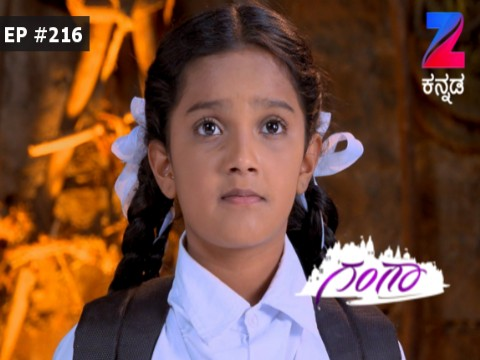 Gangaa - Episode 216 - January 9, 2017 - Full Episode