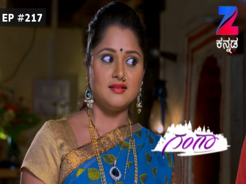 Gangaa - Episode 217 - January 10, 2017 - Full Episode