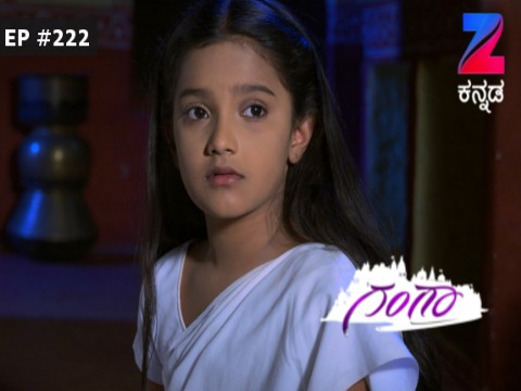 Gangaa - Episode 222 - January 17, 2017 - Full Episode