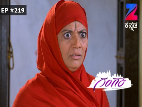 Gangaa - Episode 219 - January 12, 2017 - Full Episode