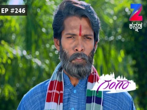 Gangaa - Episode 246 - February 20, 2017 - Full Episode