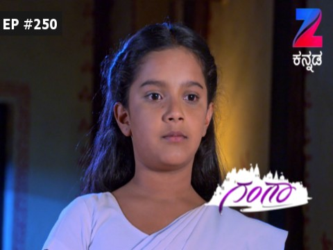 Gangaa - Episode 250 - February 24, 2017 - Full Episode