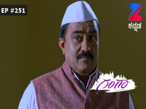 Gangaa - Episode 251 - February 27, 2017 - Full Episode