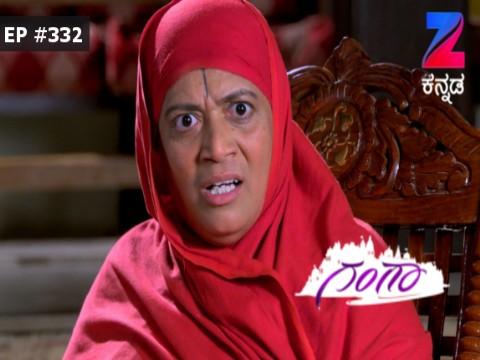 Gangaa - Episode 332 - June 20, 2017 - Full Episode