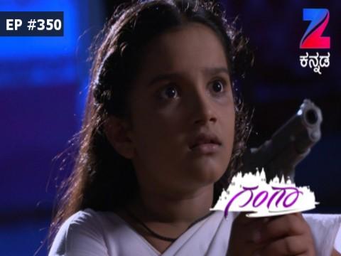 Gangaa - Episode 350 - July 14, 2017 - Full Episode