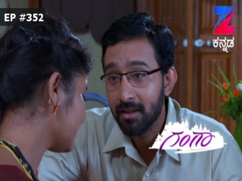 Gangaa - Episode 352 - July 18, 2017 - Full Episode