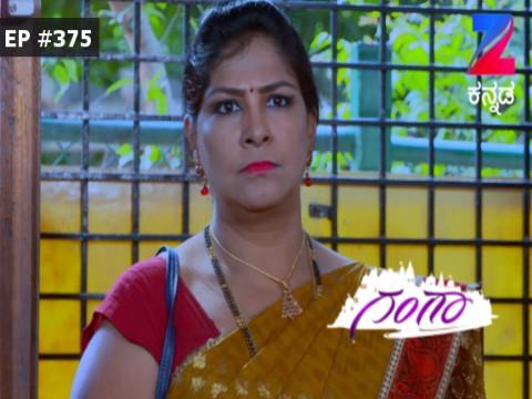 Gangaa - Episode 375 - August 18, 2017 - Full Episode