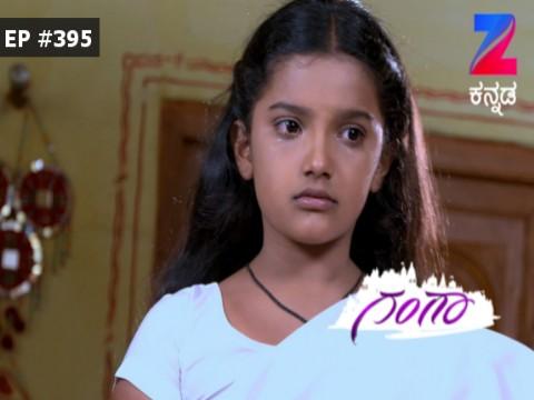 Gangaa - Episode 395 - September 15, 2017 - Full Episode