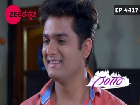 Gangaa - Episode 417 - October 18, 2017 - Full Episode