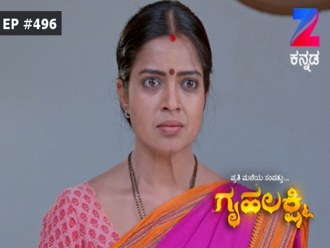 Gruhalakshmi - Episode 496 - January 10, 2017 - Full Episode
