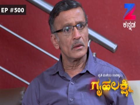 Gruhalakshmi - Episode 500 - January 14, 2017 - Full Episode