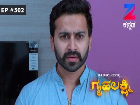 Gruhalakshmi - Episode 502 - January 17, 2017 - Full Episode