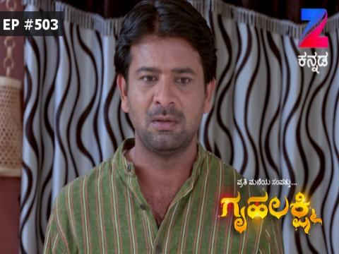 Gruhalakshmi - Episode 503 - January 18, 2017 - Full Episode
