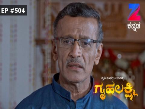 Gruhalakshmi - Episode 504 - January 19, 2017 - Full Episode
