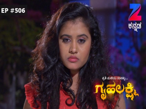 Gruhalakshmi - Episode 506 - January 21, 2017 - Full Episode