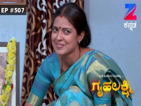 Gruhalakshmi - Episode 507 - January 23, 2017 - Full Episode