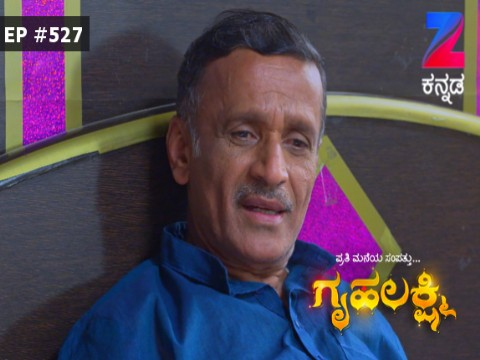 Gruhalakshmi Ep 527 15th February 2017