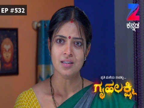 Gruhalakshmi - Episode 532 - February 21, 2017 - Full Episode