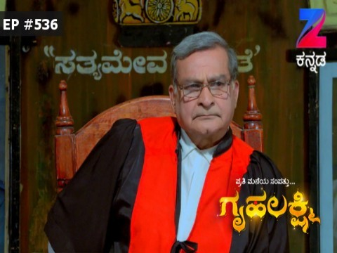 Gruhalakshmi - Episode 536 - February 25, 2017 - Full Episode