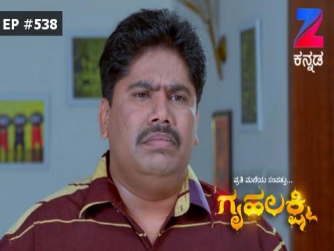 Gruhalakshmi - Episode 538 - February 28, 2017 - Full Episode