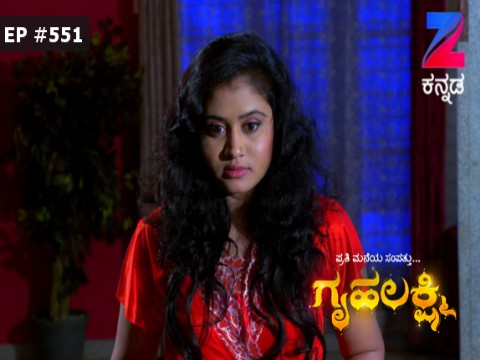 Gruhalakshmi Ep 551 15th March 2017