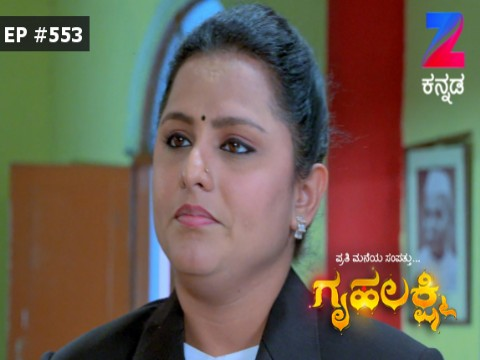 Gruhalakshmi - Episode 553 - March 17, 2017 - Full Episode