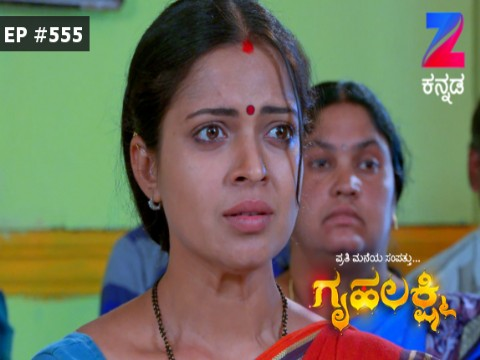 Gruhalakshmi - Episode 555 - March 20, 2017 - Full Episode