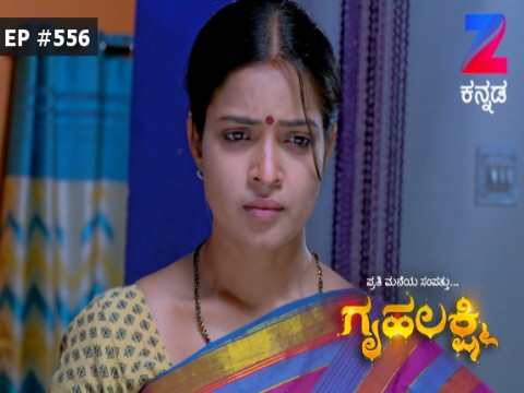 Gruhalakshmi - Episode 556 - March 21, 2017 - Full Episode