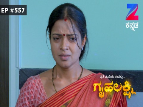 Gruhalakshmi - Episode 557 - March 22, 2017 - Full Episode