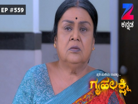 Gruhalakshmi - Episode 559 - March 24, 2017 - Full Episode
