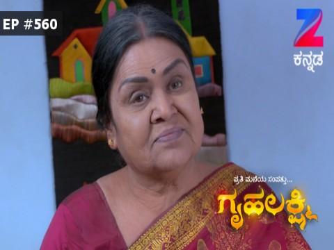 Gruhalakshmi - Episode 560 - March 25, 2017 - Full Episode