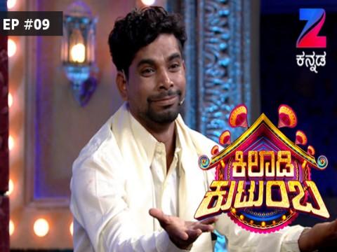 Khiladi Kutumba - Episode 9 - June 22, 2017 - Full Episode