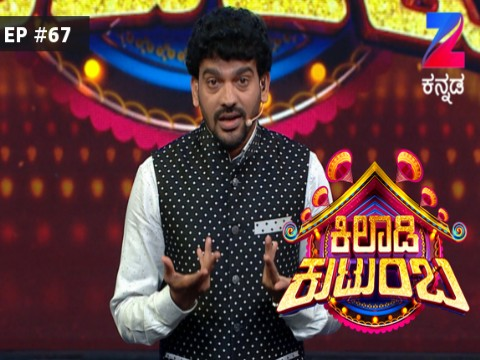 Khiladi Kutumba Ep 67 12th September 2017