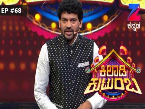 Khiladi Kutumba Ep 68 13th September 2017