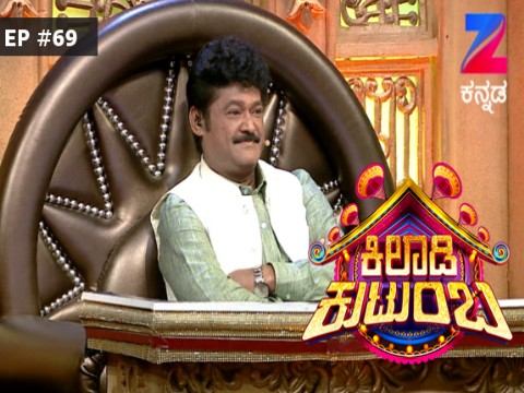 Khiladi Kutumba Ep 69 14th September 2017