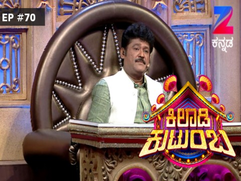 Khiladi Kutumba Ep 70 15th September 2017