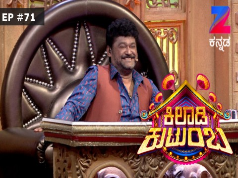 Khiladi Kutumba Ep 71 18th September 2017