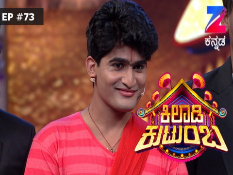 Khiladi Kutumba Ep 73 20th September 2017