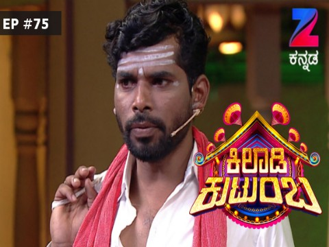 Khiladi Kutumba Ep 75 22nd September 2017