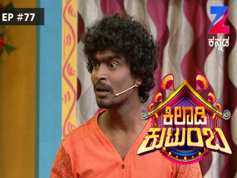 Khiladi Kutumba Ep 77 27th September 2017